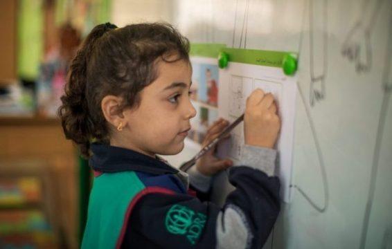 ADRA LEBANON LEARNING CENTER-27
